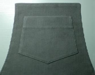 детский накладной пятиугольный карман