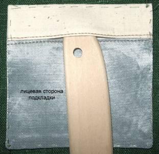 вывернуть карман с подкладкой на лицевую сторону, выправить уголки портновским колышко