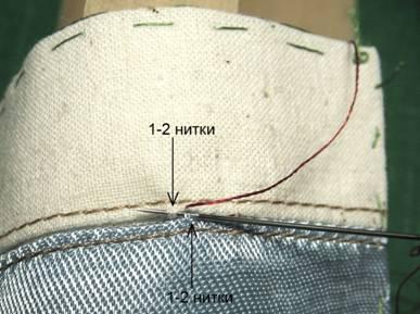 Стежки должны быть мелкими и частыми (бисерными)